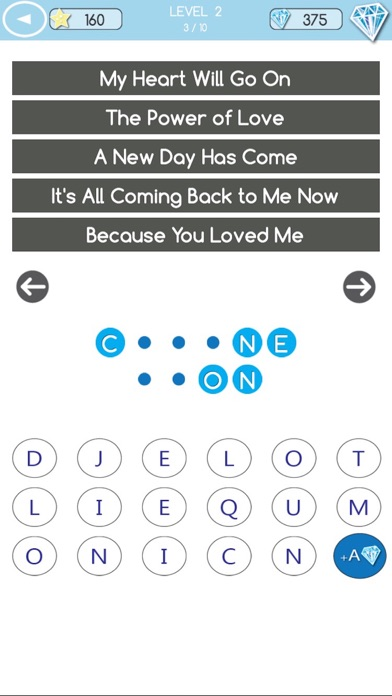 Bands, Singers & Songs Quiz screenshot three