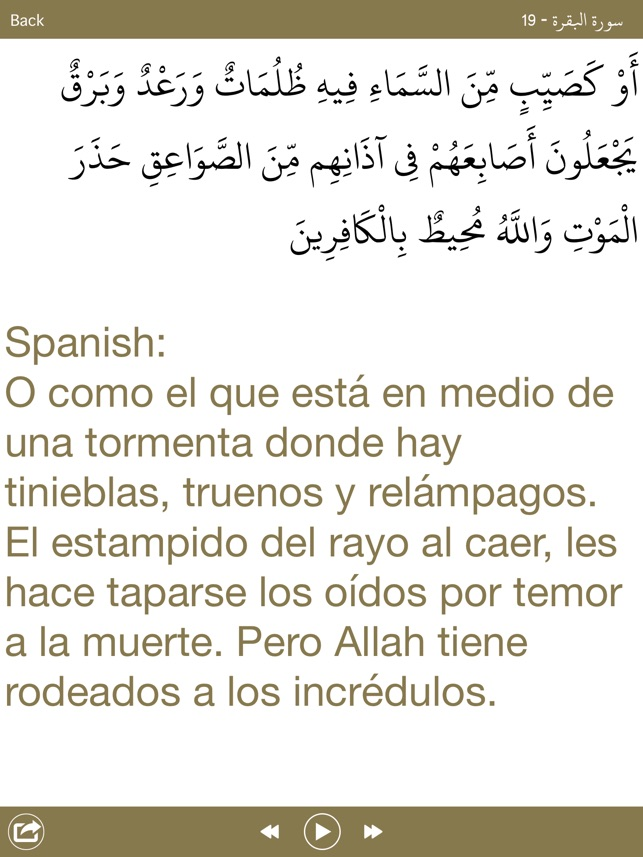 Holy Quran With Spanish Audio Translation on the App Store