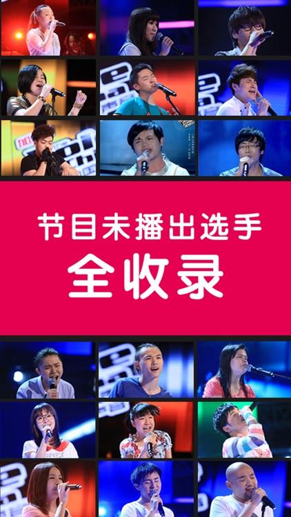 中国好综艺-全收录 screenshot-3