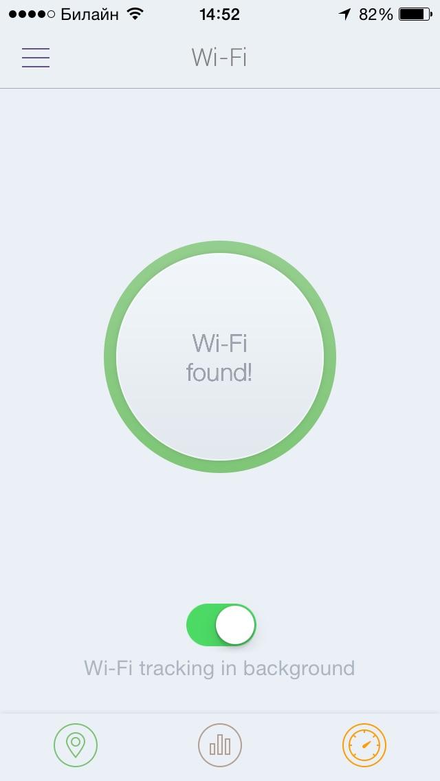 osmino Free WiFi Lite screenshot one