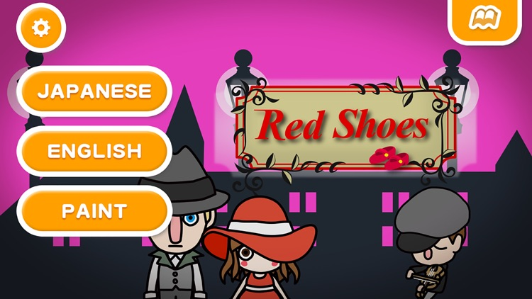 Red Shoes (FREE)   - Jajajajan Kids Song series