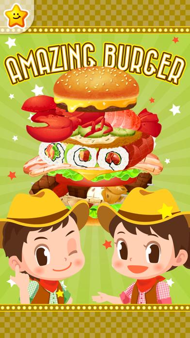 ハンバーガーやさんごっこ - お仕事体験知育アプリのおすすめ画像2