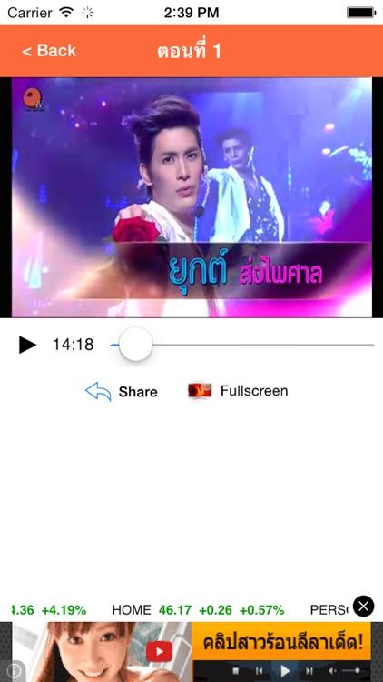 TV Planet screenshot-3