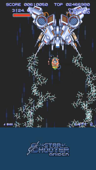 Super Star Shooter GAIDENのおすすめ画像3