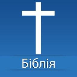 Ukrainian Bible Offline