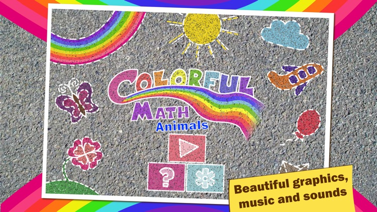 Colorful math «Animals» — Fun Coloring mathematics game for kids to training multiplication table, mental addition, subtraction and division skills! screenshot-4