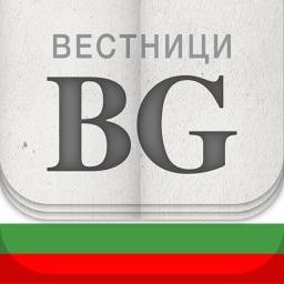 Вестници BG
