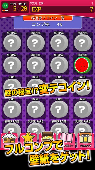 点击获取萌えドロイド-Touch!!-