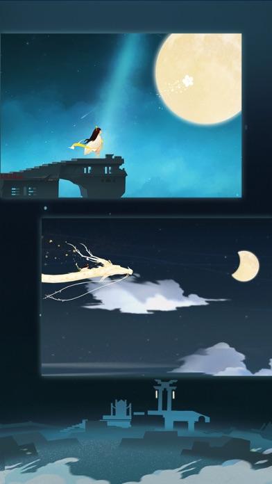 月見花 - 窓用