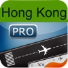 Hong Kong Airport + Flight Tracker Premium
