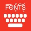 iOS8用クールフォントキーボード – iPhone、iPad、iPod用の優良フォントとクールなテキスト