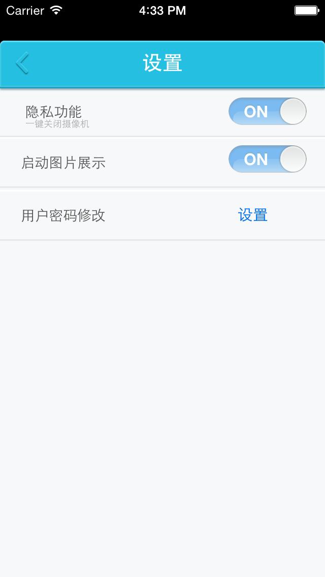 通臻宝宝 screenshot one