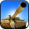陸軍タンクシミュレータ3D:トラック運転手の駐車ゲーム - ドライブ、レースと本物の近代的な軍の戦車やトラックを駐車