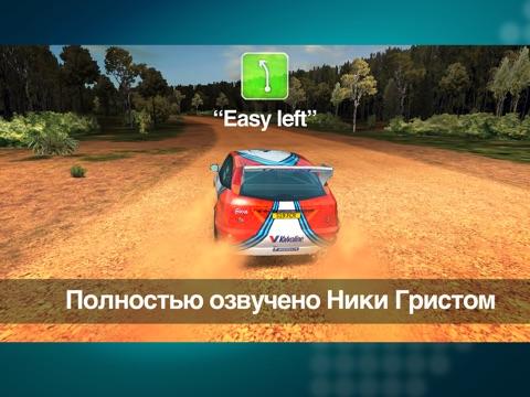 Скачать игру Colin McRae Rally