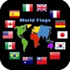 世界國旗通(World Flag) Lite