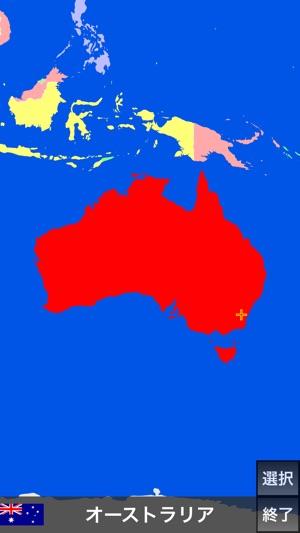 世界地図 Freeをapp Storeで