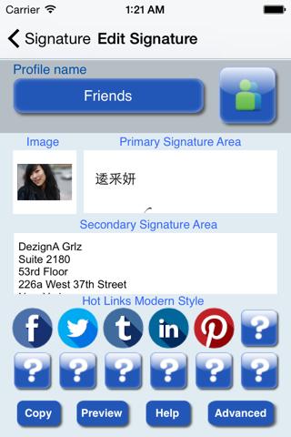 Screenshot of Email Signature Lite