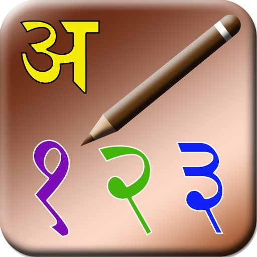Learn Hindi App Iphone