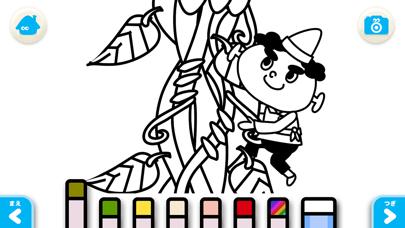 【無料版】ジャックと豆の木   ~ぬりえで遊べる赤ちゃん・子供向けのアニメで動く絵本アプリ:えほんであそぼ!じゃじゃじゃじゃん童謡シリーズのおすすめ画像5