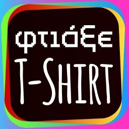 Zoe T-Shirts