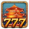 Chinese Slots Mega Jackpot Free Casino