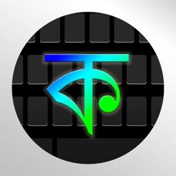 Bangla QWERTY keyboard