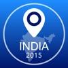 インドオフライン地図+シティガイドナビゲーター、観光名所と転送