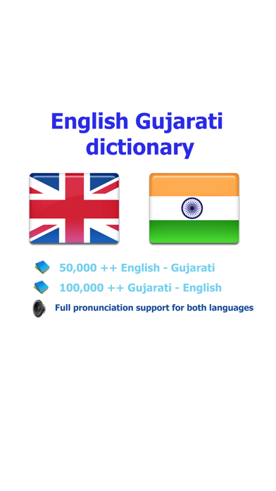 English Gujarati best dictionary Translator Revenue and