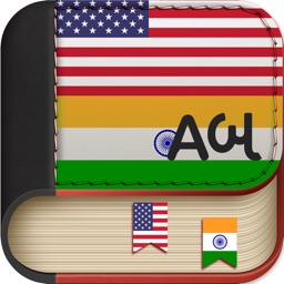 Offline Gujarati to English Language Dictionary
