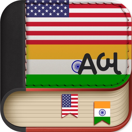 Offline Gujarati to English Language Dictionary iOS App