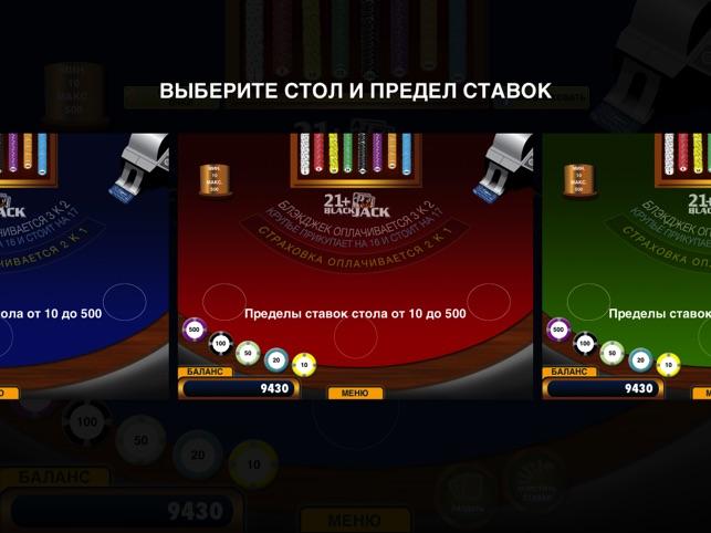 Читать книгу blackjack, как обыграть казино казино мулен руж минск вакансии