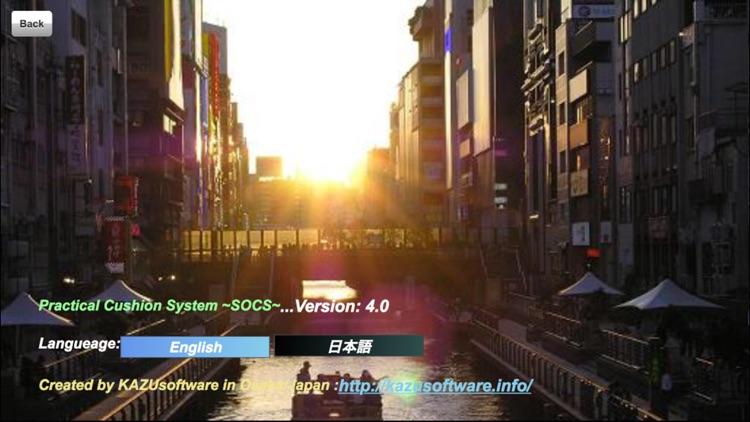 Practical Cushion System - SOCS - screenshot-4