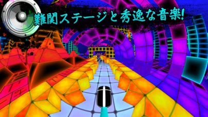 Dub Dash screenshot1