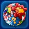 Geo World Plus - 子供のための発音がある地理知識 - iPhoneアプリ