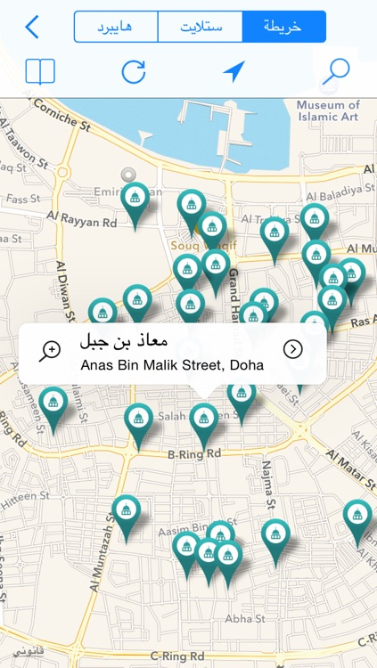 مؤذن قطر screenshot-4