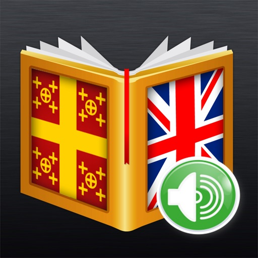 Latin<>English Dictionary
