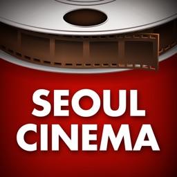 서울극장 mobile ticket