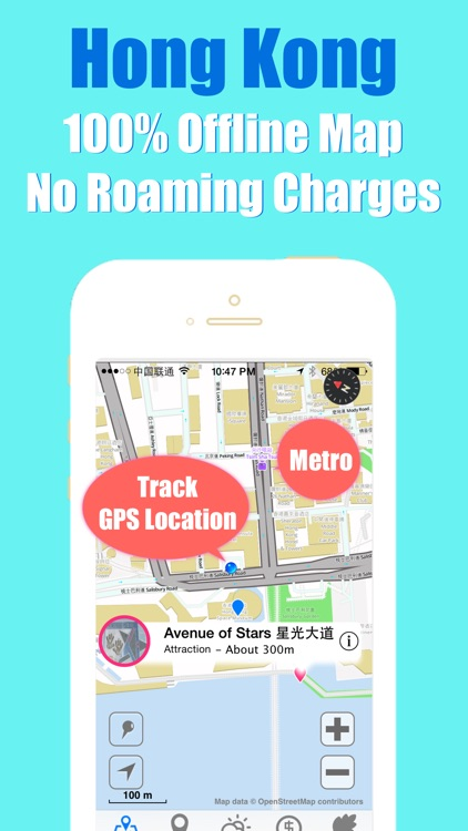 Hong Kong offline map and gps city 2go by Beetle Maps, china Hong Kong travel guide street walks, airport transport hongkong MTR rail metro subway lonely planet Hong Kong trip advisor