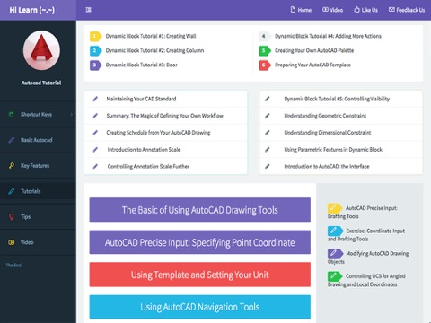 Tutor for Autocad 2D, 3D screenshot 2