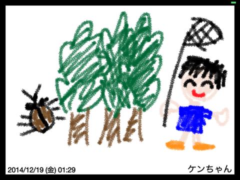お絵描きアプリ-思い出らくがき帳-のおすすめ画像2