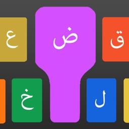 Arabic Custom Keyboard