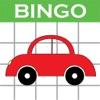 Travel Bingo & Blackout