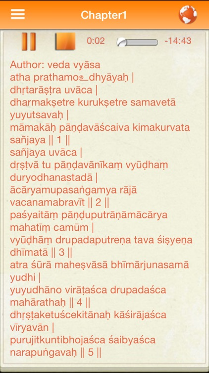 iBhagawadGita screenshot-2