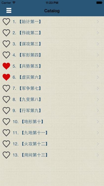 The art of war - learn mandarin screenshot-4