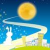 今帰るよ2!〜地図付帰宅メールを3秒で送信・雨雲レーダー付〜 - iPhoneアプリ