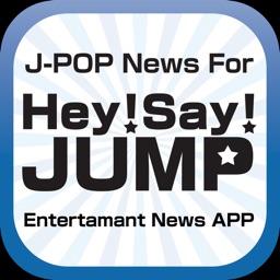 J-POP News for Hey!Say!JUMP 無料で使えるニュースアプリ