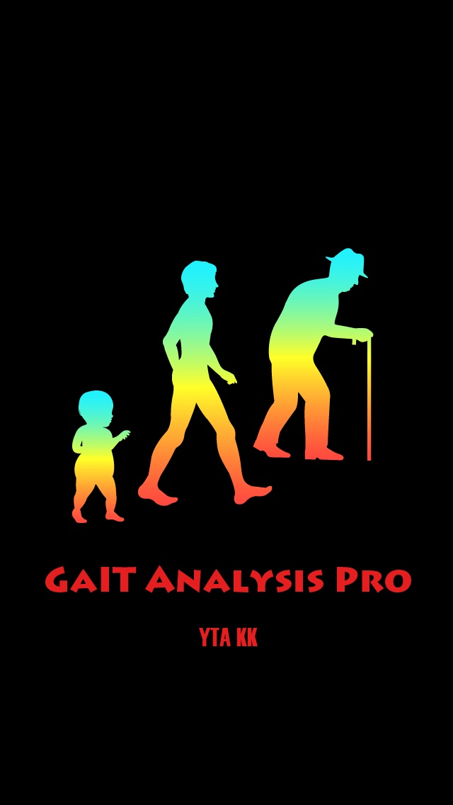 GaitAnalysisPro screenshot1