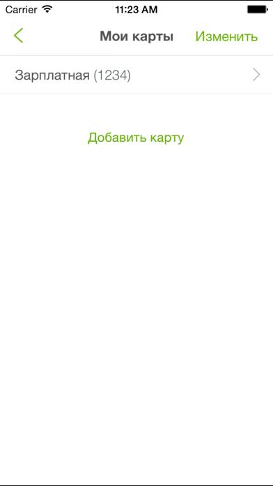 SMS-BankСкриншоты 5