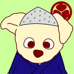 Anime Typhoon for iPad