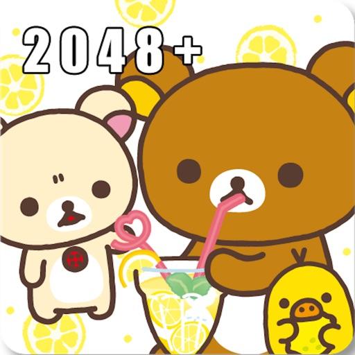 Rilakkuma Puzzle Edition :2048 Logic games